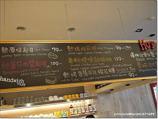 5黑板菜單.jpg