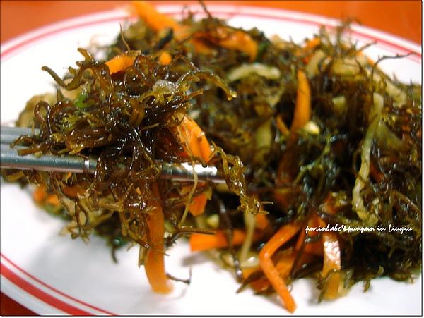 11海菜.jpg