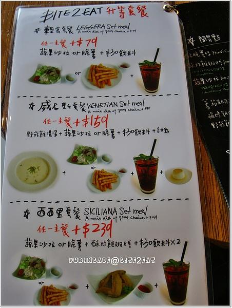 2菜單2.jpg
