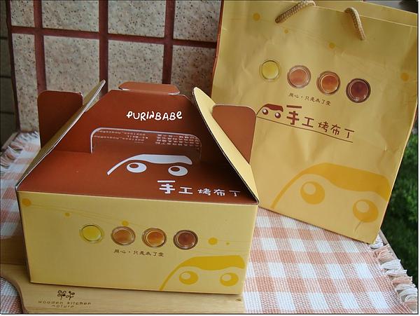 1提袋與紙盒.jpg