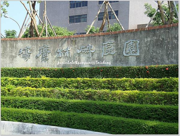 22碑林廣場.jpg