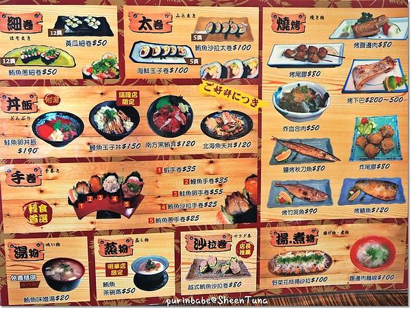 6菜單2.jpg