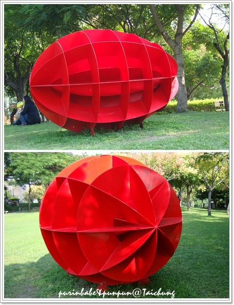 17紅色鐵蛋.jpg