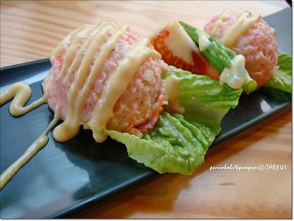 11龍蝦沙拉.jpg