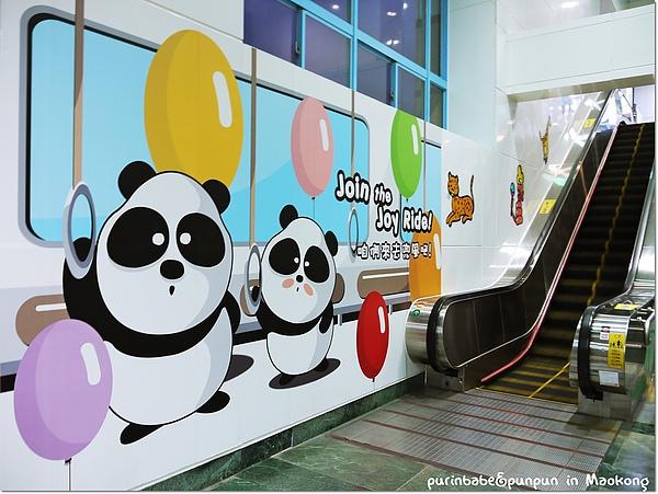3動物園站.jpg