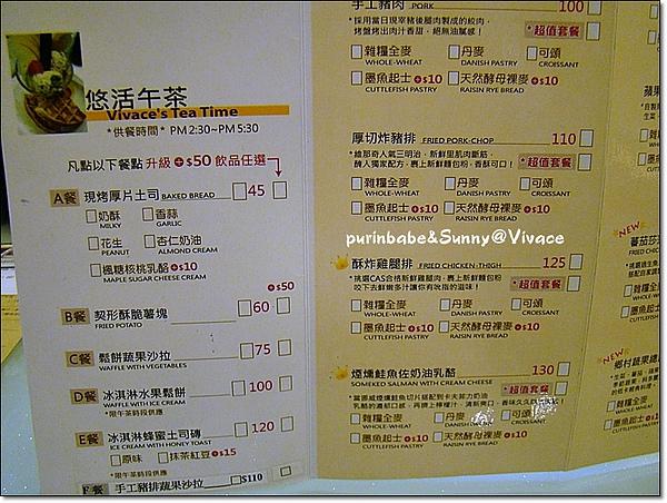 10菜單2.jpg