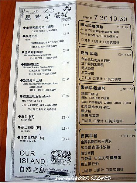 28早餐菜單.jpg