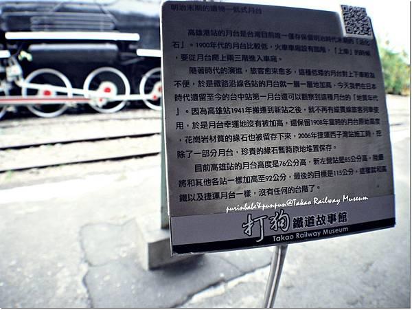 15月台說明.JPG