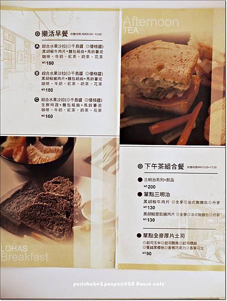 16菜單1.JPG