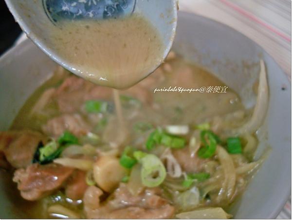 9綠咖哩醬汁.JPG