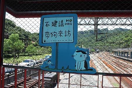 猴硐 + 平溪