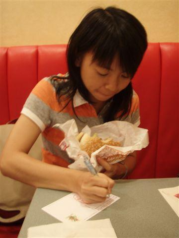 邊吃漢堡王邊寫情書