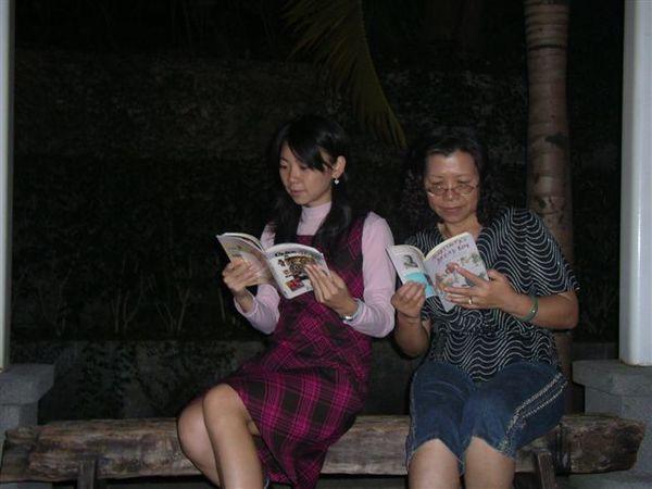 情境照:後花園看書(應該白天拍的,晚上誰在那裡看書啊....)