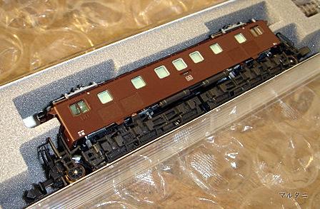 DSC00015-1.JPG