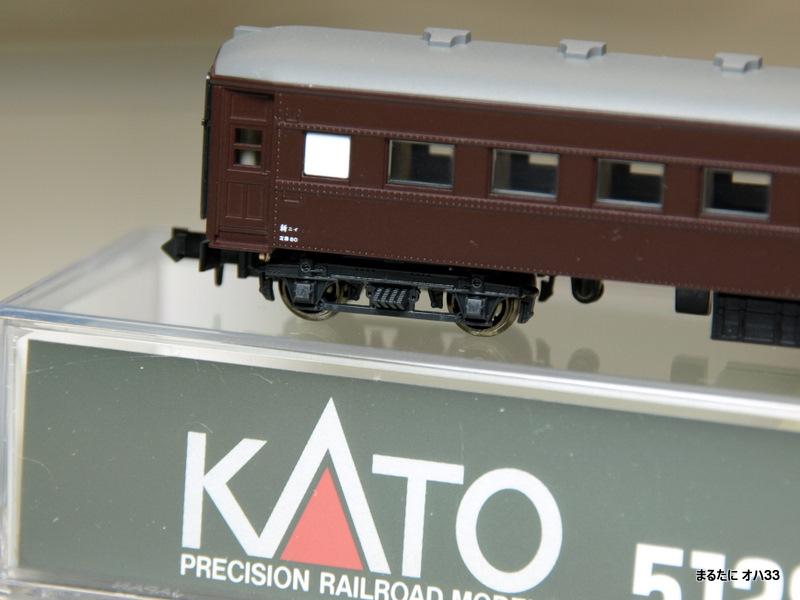 KA126333.JPG