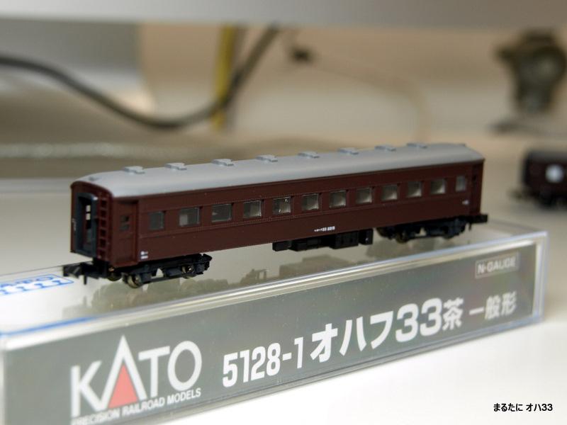 KA126335.JPG