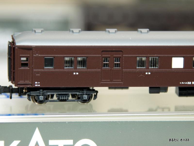 KA126339.JPG