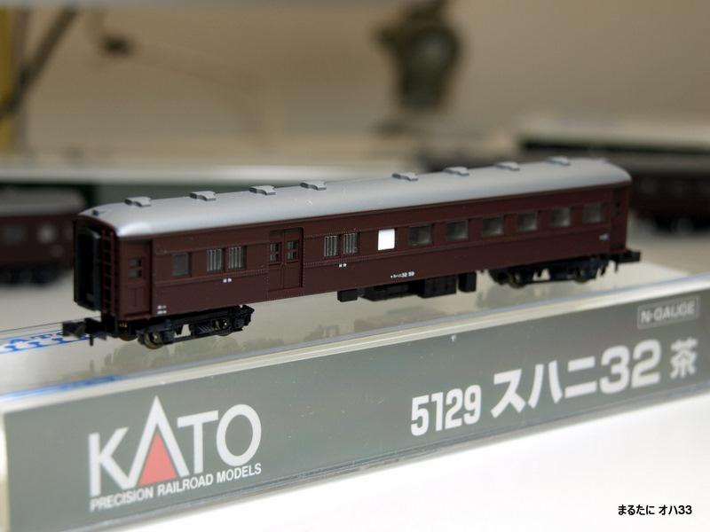 KA126340.JPG