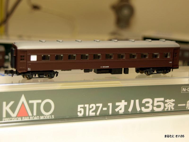 KA126342.JPG