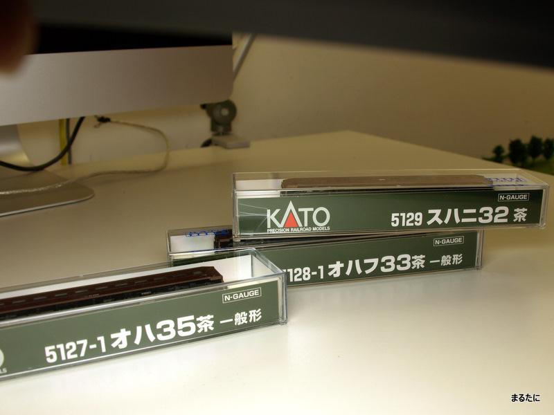 KA126323.JPG