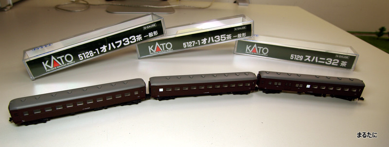 KA126350.JPG