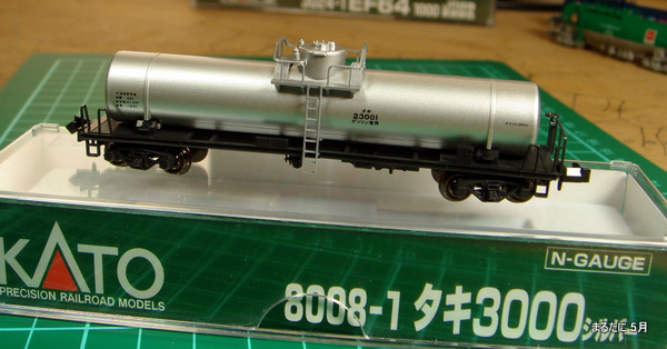 DSC09264.JPG