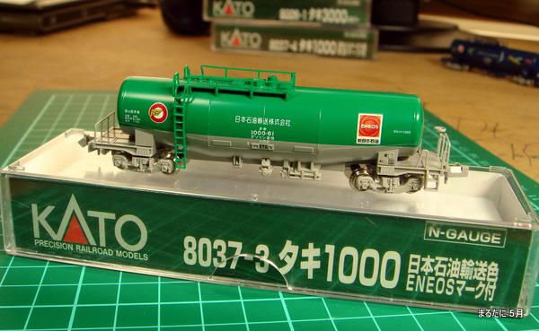 DSC09262.JPG