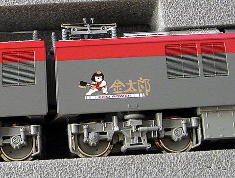 DSC00019-1.JPG
