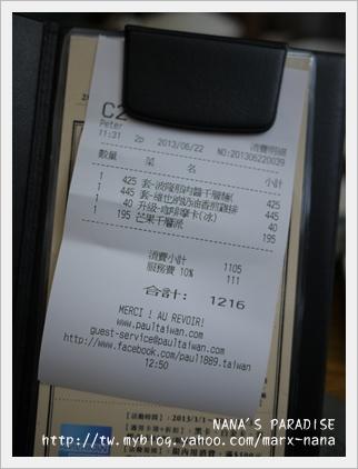 P1180700.JPG
