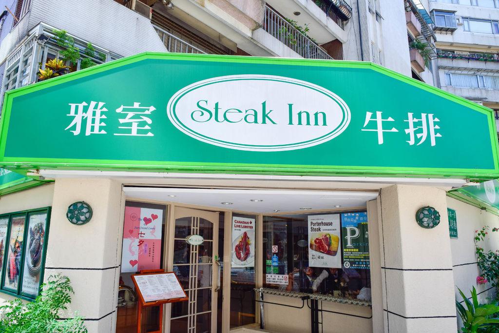 steak_inn (36 - 36).jpg