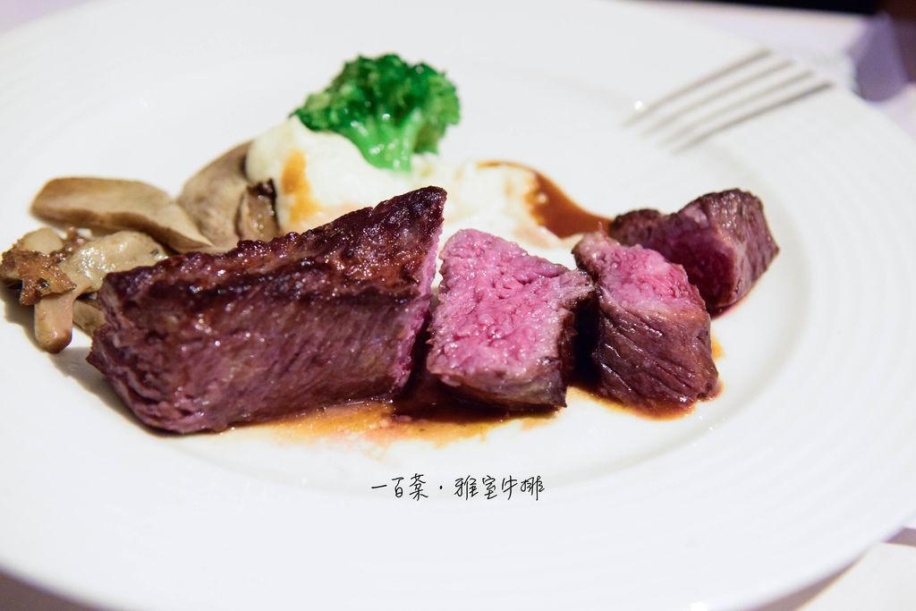 steak_inn (26 - 36)浮水印.jpg
