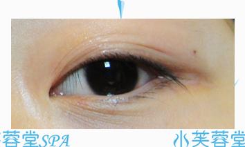 韓式魅麗眼線