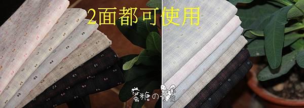 IMG_7275_副本-horz