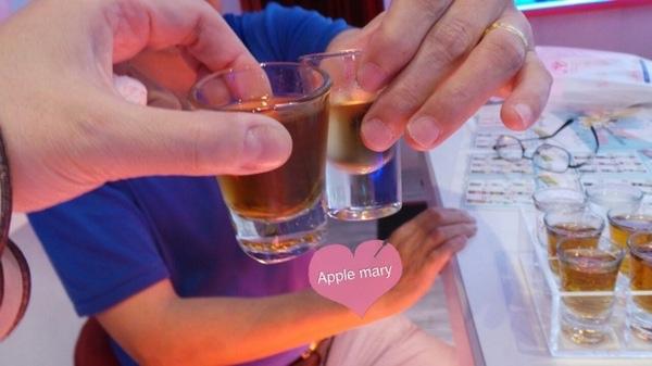 A LUZ 簡單 品酒:高雄 A LUZ 簡單 品酒