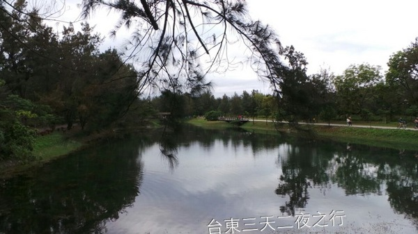 台東森林公園:<台東三天二夜之旅>口袋名單中>遊記二~台東森林公園>琵琶湖