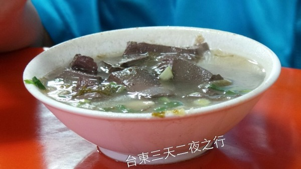 卑南豬血湯(台東店):<台東三天二夜之旅>口袋名單中>食記之二~網路超夯的店家
