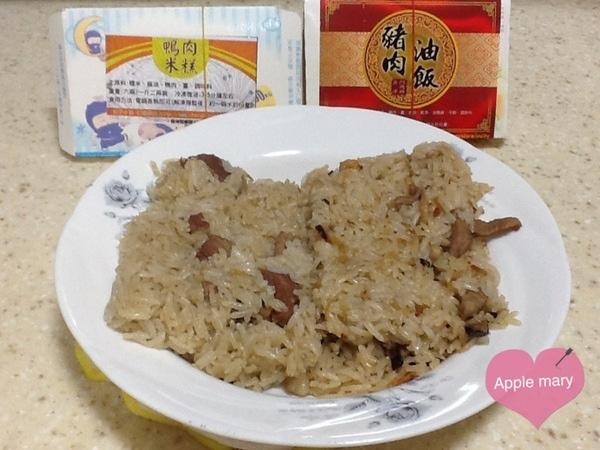 鹿港-阿國師米糕: 鹿港阿國師-鴨肉米糕