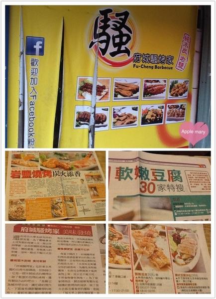 騷烤家(前鋒總店):<口碑卷>騷烤家(前鋒總店)>平價的消費.五星級的食才享受