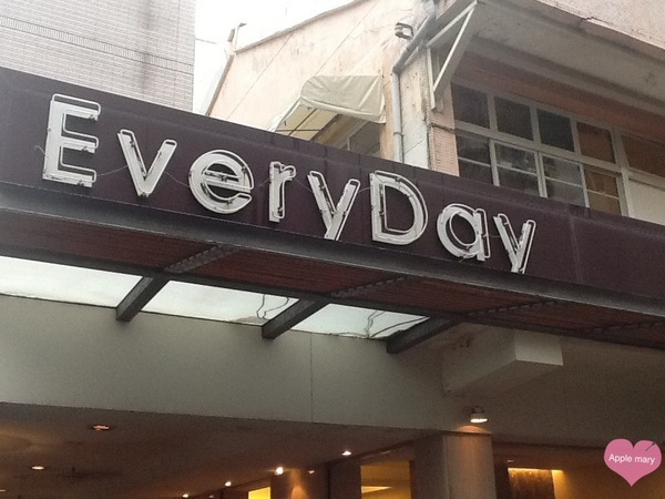 EVERY DAY COFFEE(中東店):<高雄>Everyday