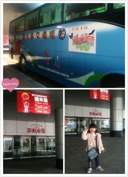 暖冬遊高雄:暖冬遊高雄~山城花語湯之旅>>第一站寶來遊客中心