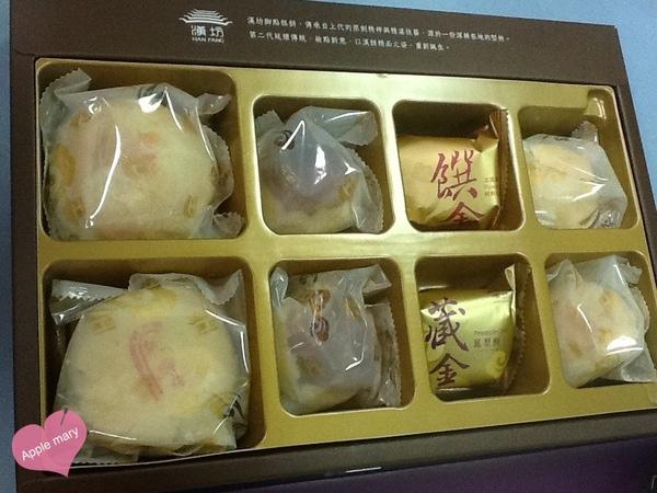 漢坊餅藝:漢坊中秋月餅禮盒~~~送禮自用倆相宜