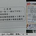 IMG_7876 (1).JPG