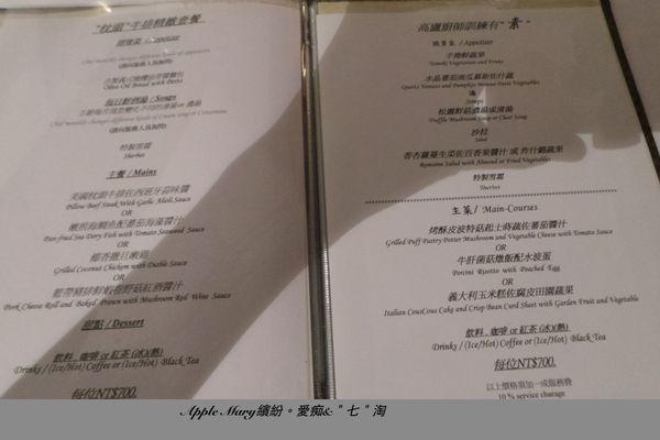 高盧專廚餐廳.jpg