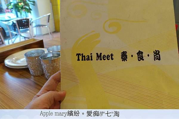 Thai kvinne Tyskland Meet