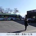 IMG_8419.JPG