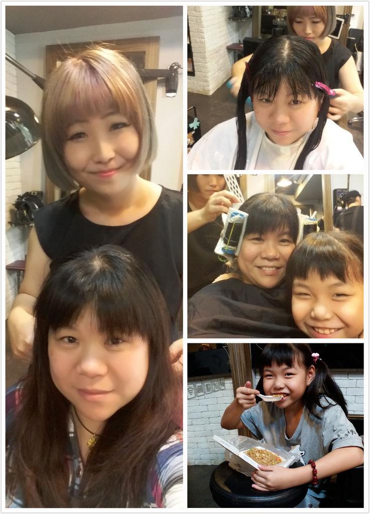 M & M 大師戲髮概念館.jpg