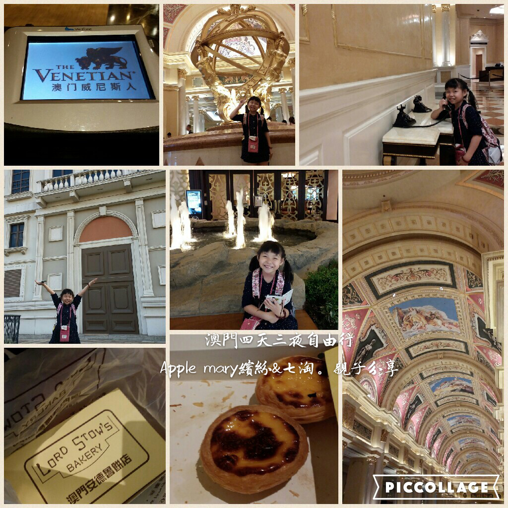 威尼斯人飯店.jpg