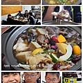 小名羊肉爐吃到飽 創新口味 彩虹湯底.jpg