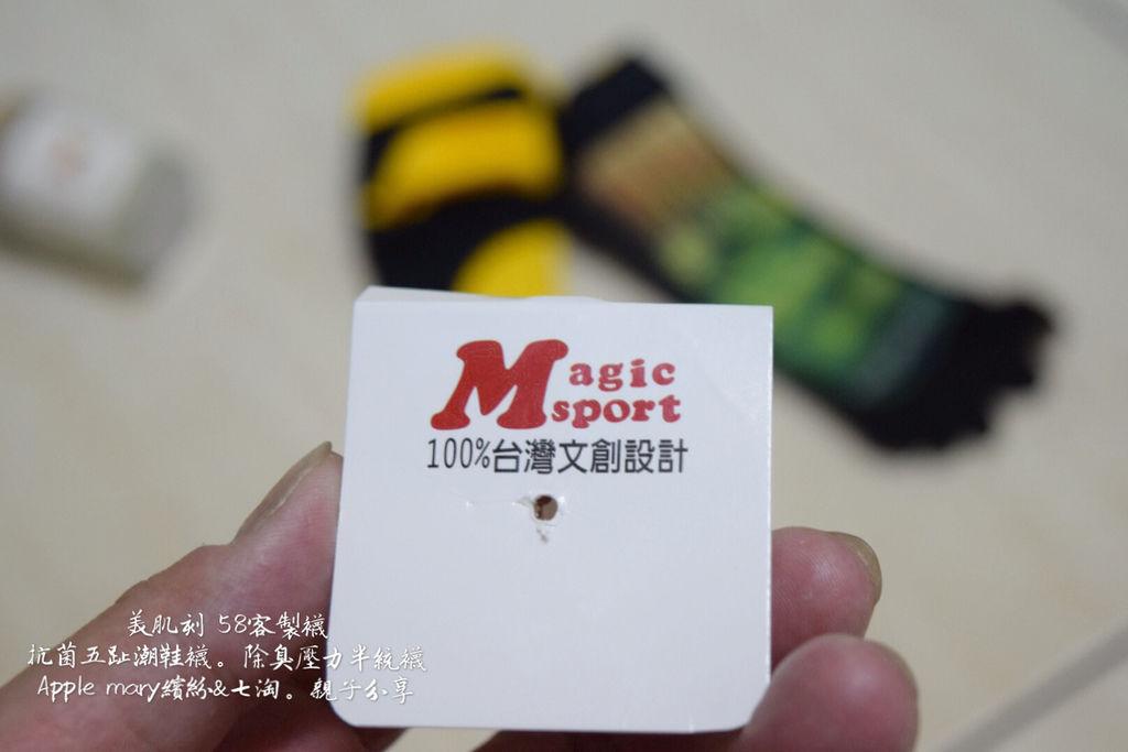 IMG_9034.JPG