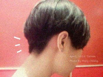 【Blog】親愛的,我把頭髮剪短了!♥